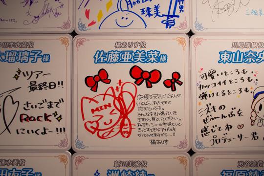 P9095400-shingeki.jpg