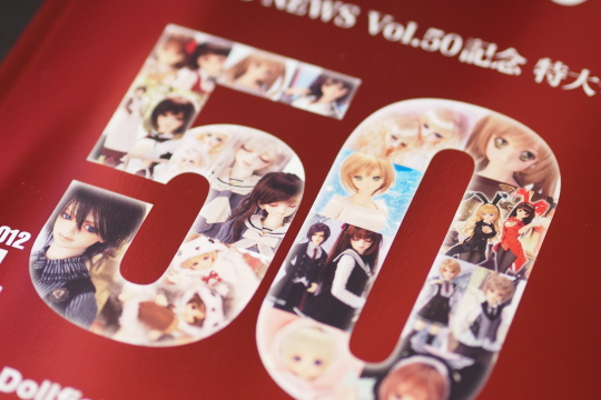 P9177808_news.jpg