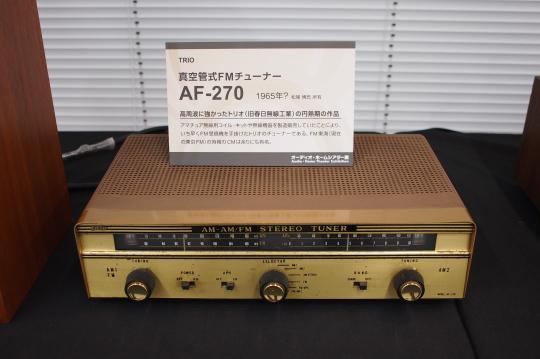 PA218481_audio.jpg