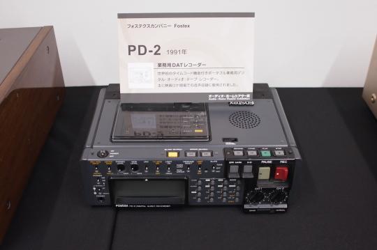 PA218502_audio.jpg