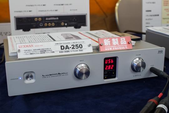 PA258519-hp2015a.JPG