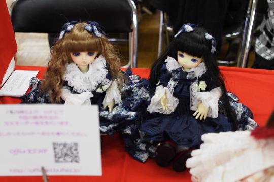 PC087114_idoll39.jpg