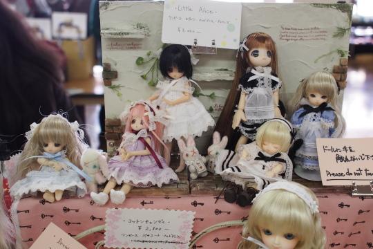 PC087206_idoll39.jpg