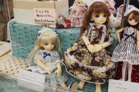 PC087208_idoll39.jpg